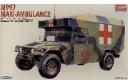 1/35 M-997 Ambulance (13243)