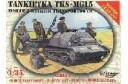 1/35 TKS-MG15 Tankietka