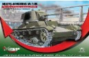 1/35 Vickers-Amstrong Mk F/45