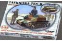 1/35 TKS-B Tankietka