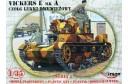 1/35 Vickers E MK. A multi turret