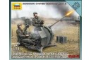 1/72 German 20mm Flak 38 gun w/ crew