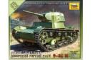 1/100 Soviet light tank T-26