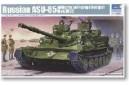 1/35 Russian ASU-85
