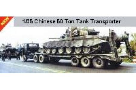 1/35 Chinese 50 ton tank transporter
