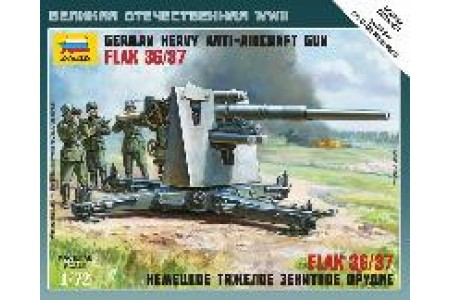1/72 German 88mm Flak 36/37