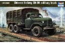 1/35 Chinese Jiefang CA-30 military truck