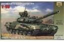1/35 Russian MBT T-90