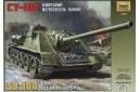 1/35 SU-100 Soviet self-propelled gun