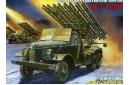 1/35 Vietnam Army BM-13 Katyusha