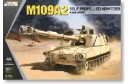 1/35 M-109A2 Self-propelled Howitzer