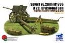 1/35 Soviet 7,62mm divisional gun