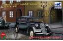 1/35 German light saloon coach mod. 1937