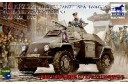 1/35 Sdkfz 221 Chinese National army