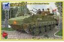 1/35 Type 63-1 APC Vietnam army
