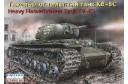 1/35 KV-8S heavy flamethrower tank