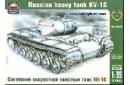 1/35 Russian tank KV-1S