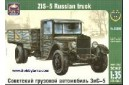 1/35 Zis-5 Russian truck