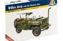 1/24 Willys Jeep w/ M-2 machinegun