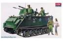1/35 M-113A1 VIETNAM APC