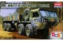 1/72 US M-997 8X8 cargo truck