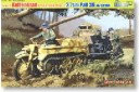 1/35 Sdkfz 2 Kettenkrad Pak-36 w/crew Smart