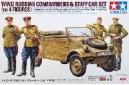 1/35 Kubelwagen w/ 4 Soviet officers