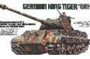 1/35 German King tiger Porsche turret