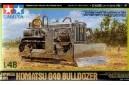 1/48 Komatsu G-40 Bulldozer