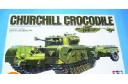 1/35 Churchill Crocodile