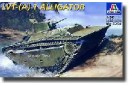 1/35 LVT-A1 Alligator