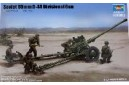 1/35 Soviet 85mm D-44 divisional gun