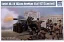 1/35 Soviet 152mm howitzer ML-20
