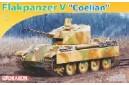 1/72 Flakpanzer V Coelian