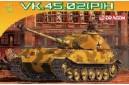 1/72 German VK-45-02