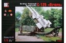 1/72 S-125 Pechora AA missile system