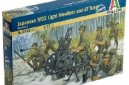 1/72 Japan M-92 Light howitzer and AT team