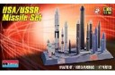 1/144 USA - SOVIET missile sets collection