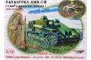1/35 AMR-UE Tankette