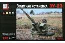1/72 Zu-23 Soviet AA gun