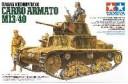 1/35 Carro Armato M13/40