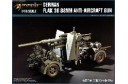 1/18 German Flak 36 88mm anti-aircraft gun