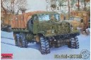 1/35 Kraz-255B