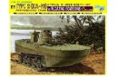 1/35 IJN Type 2 w/ floating pontoons Smartkit