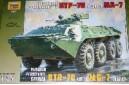 1/35 BTR-70 w/ MA-7 Turret