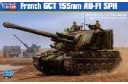1/35 French GCT 155mm AU-F1 SPH
