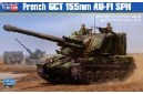 1/35 French GCT 155mm AU-F1 SPH