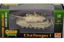1/72 Challenger I Iraq (prebuilt)