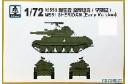 1/72 US M-551 Sheridan early (no box)