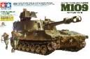 1/35 M-109 Vietnam war